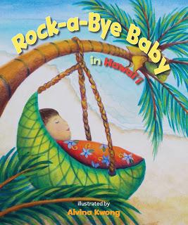 Rock-A-Bye Baby cmyk.jpg