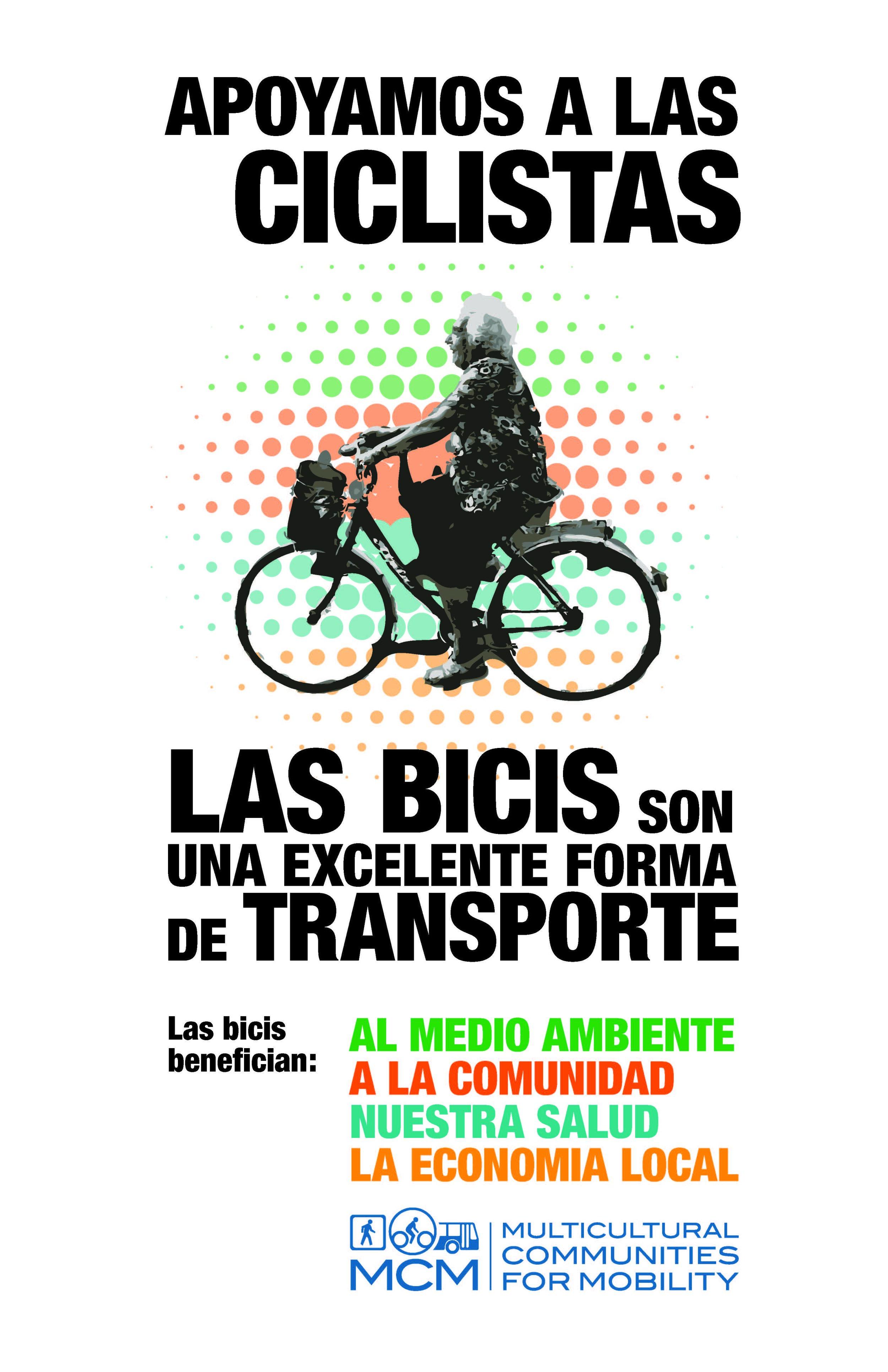 MCM BH promotores poster 1.jpg