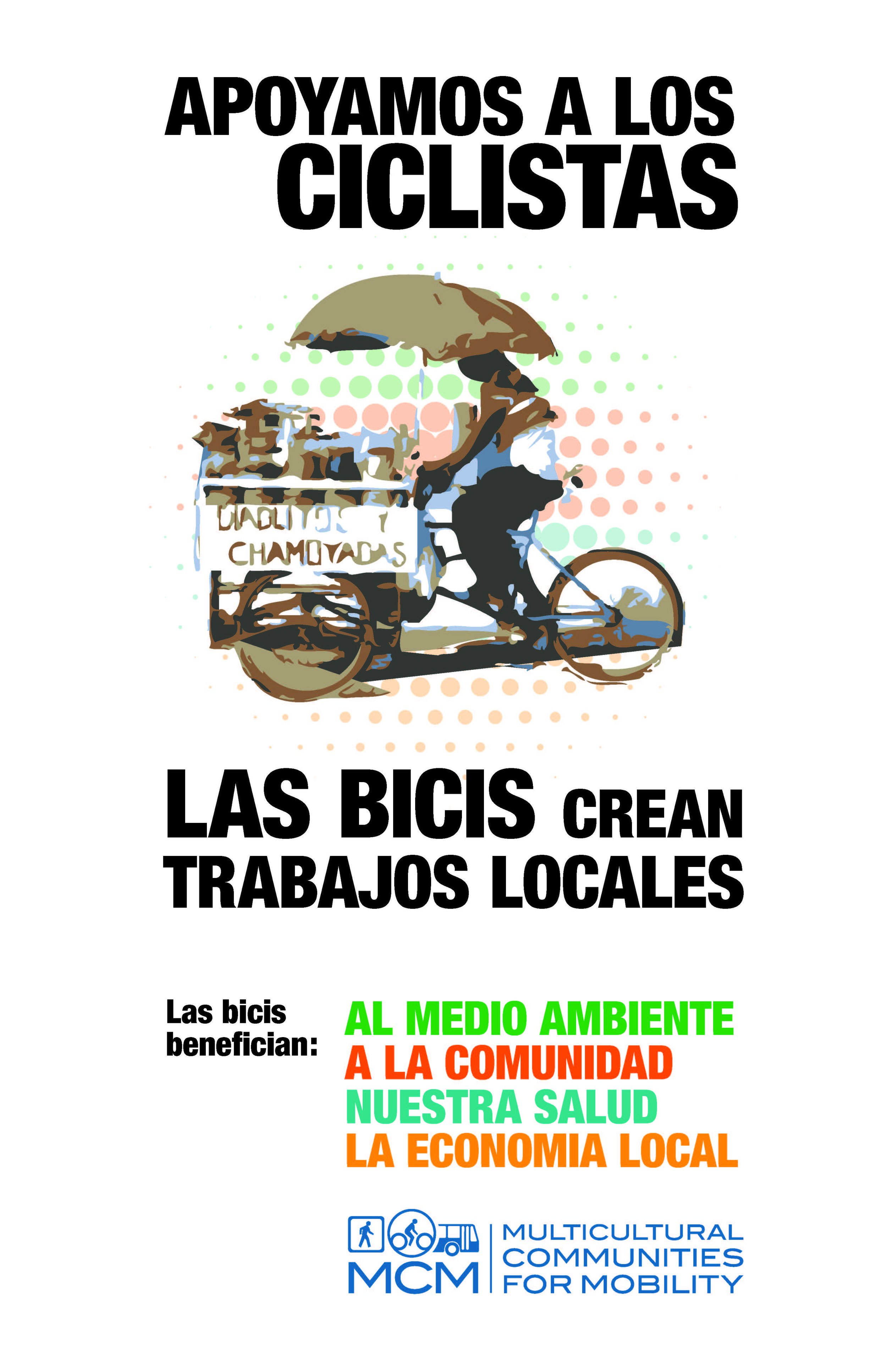 MCM BH promotores poster 2.jpg