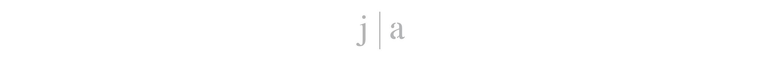 jade allen logo_website footer copy.jpg