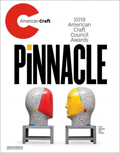 American Craft Magazine -- 2018 Magazine of the Year Award Winner
