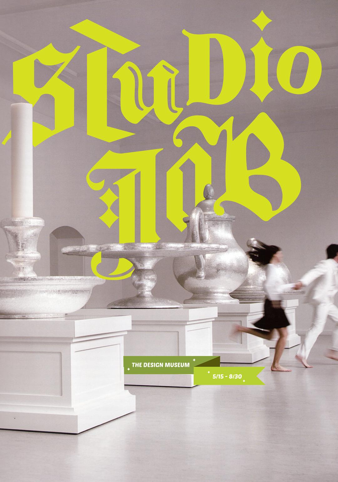StudioJob_Posters(1).png