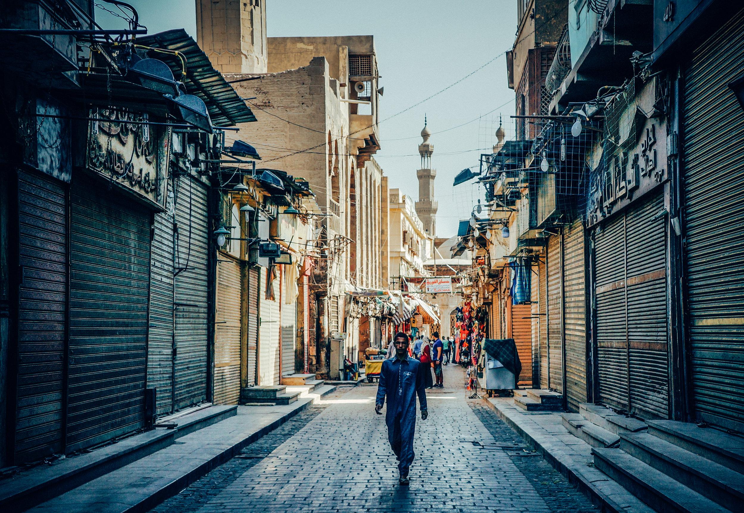 Happiness Agora Cairo