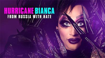BiancaThumb_sm.jpg