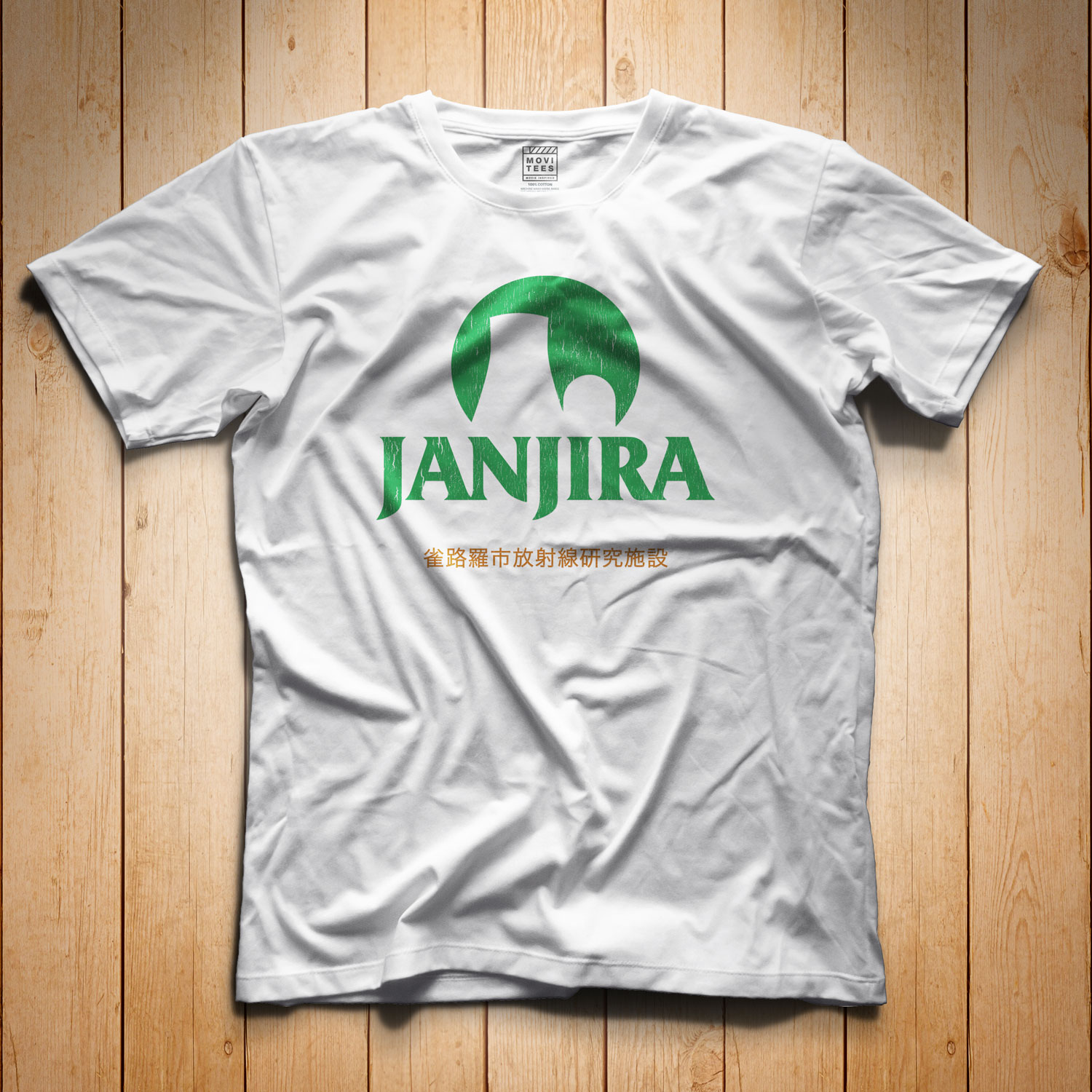Janjira-Godzilla-Inspired-TShirt-by-MoviTees_W.jpg