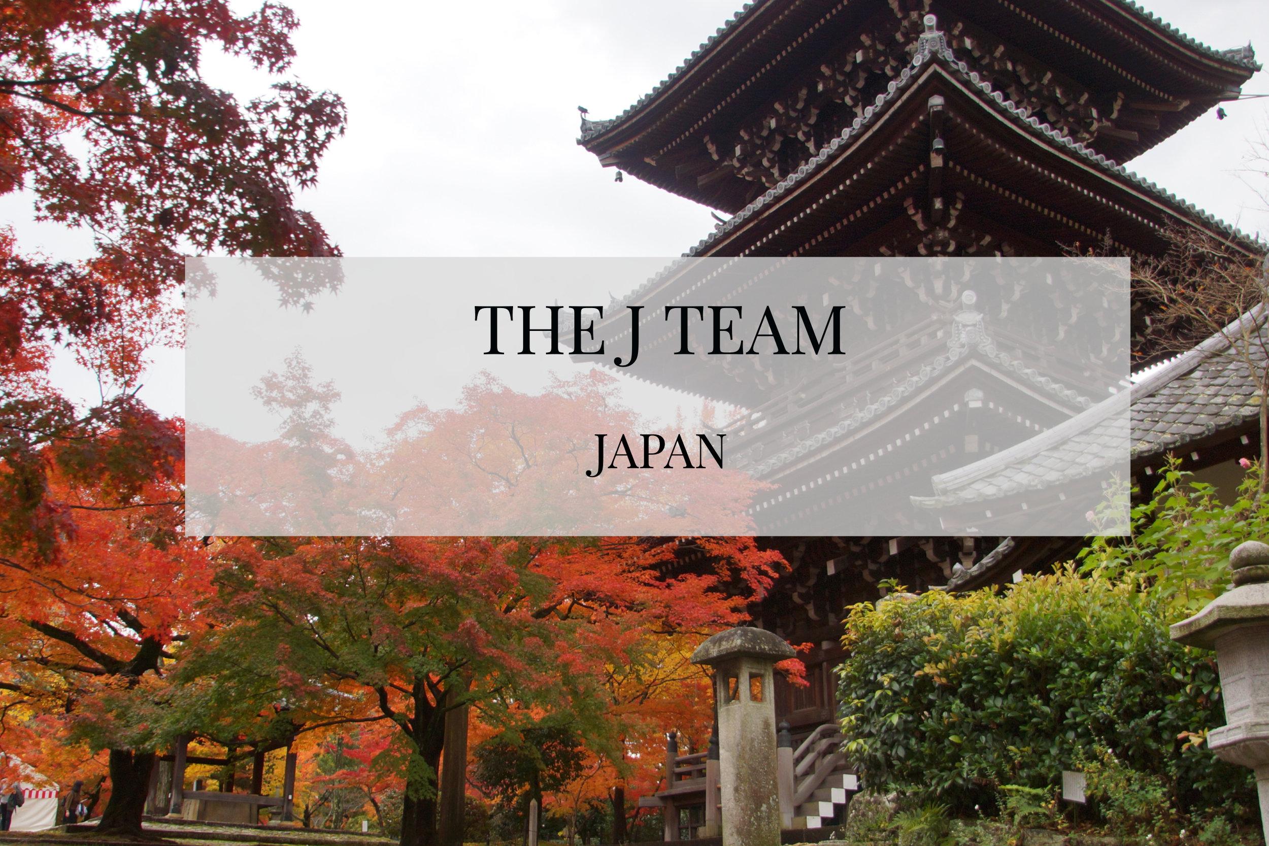 The J Team (1).jpg