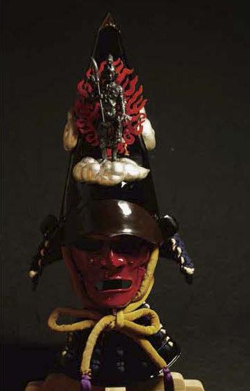 Helmet of black iron worshiped God ANTEIRA (side view).jpg