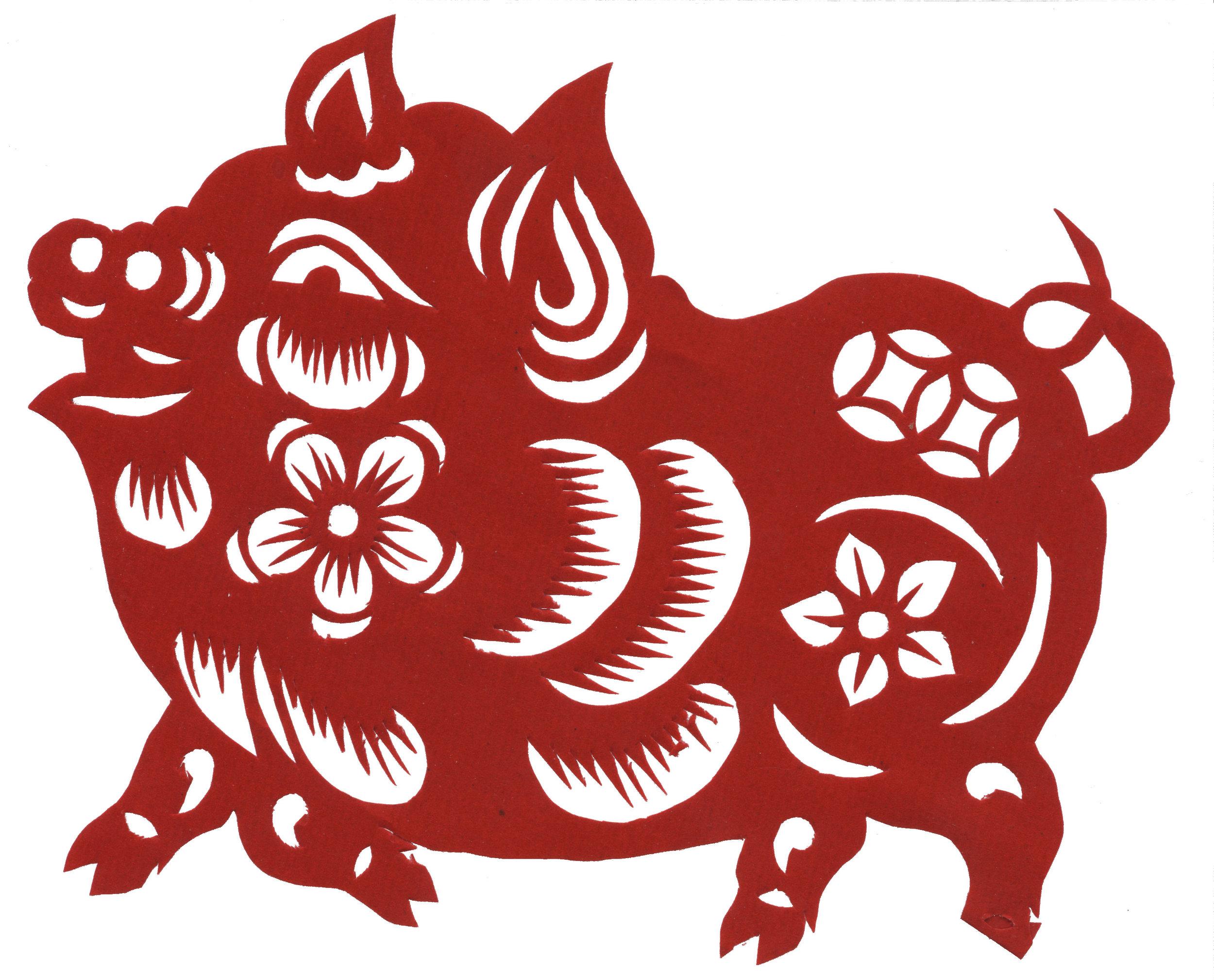 Chinese_Pig 2019.jpg