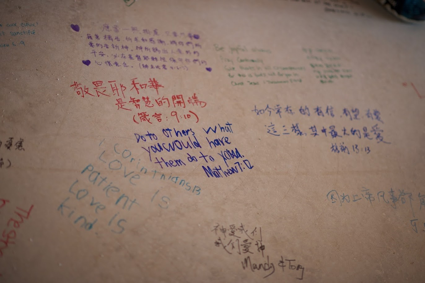 Bible verses written by St. E parishioners on the floor of the main sanctuary during construction