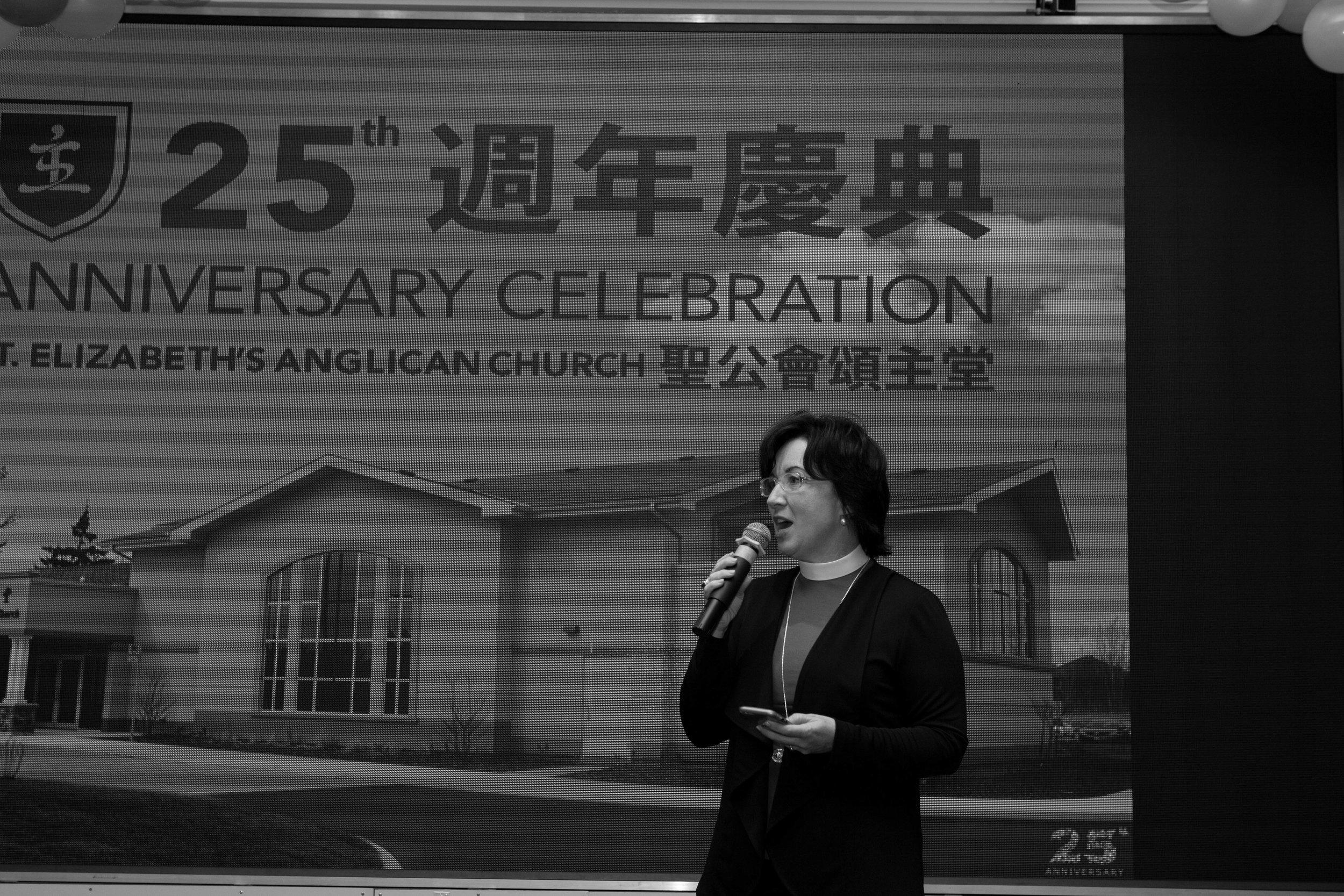 115  St  Elizabeths 25th Anniversary 2017.jpg