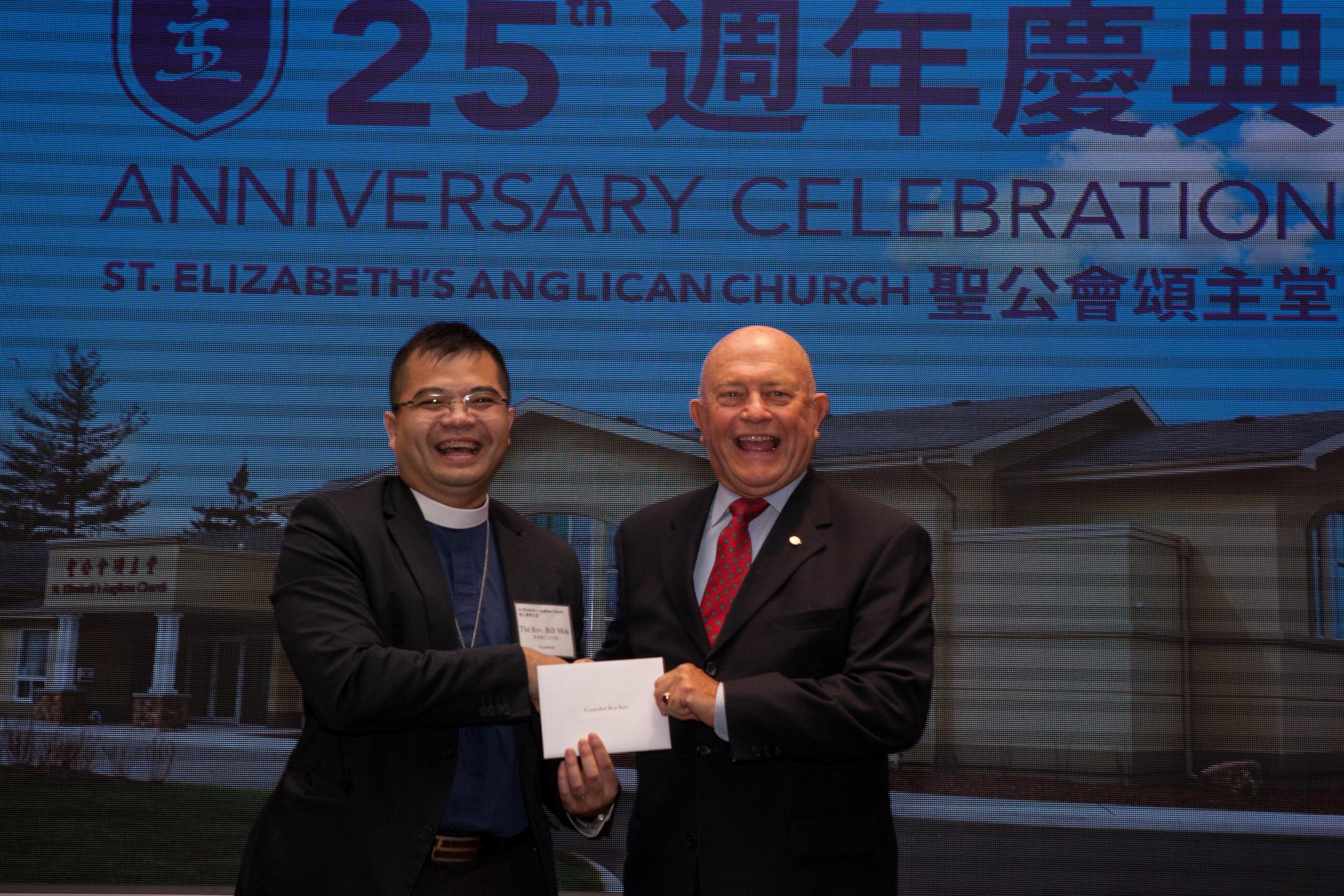 125  St  Elizabeths 25th Anniversary 2017.jpg