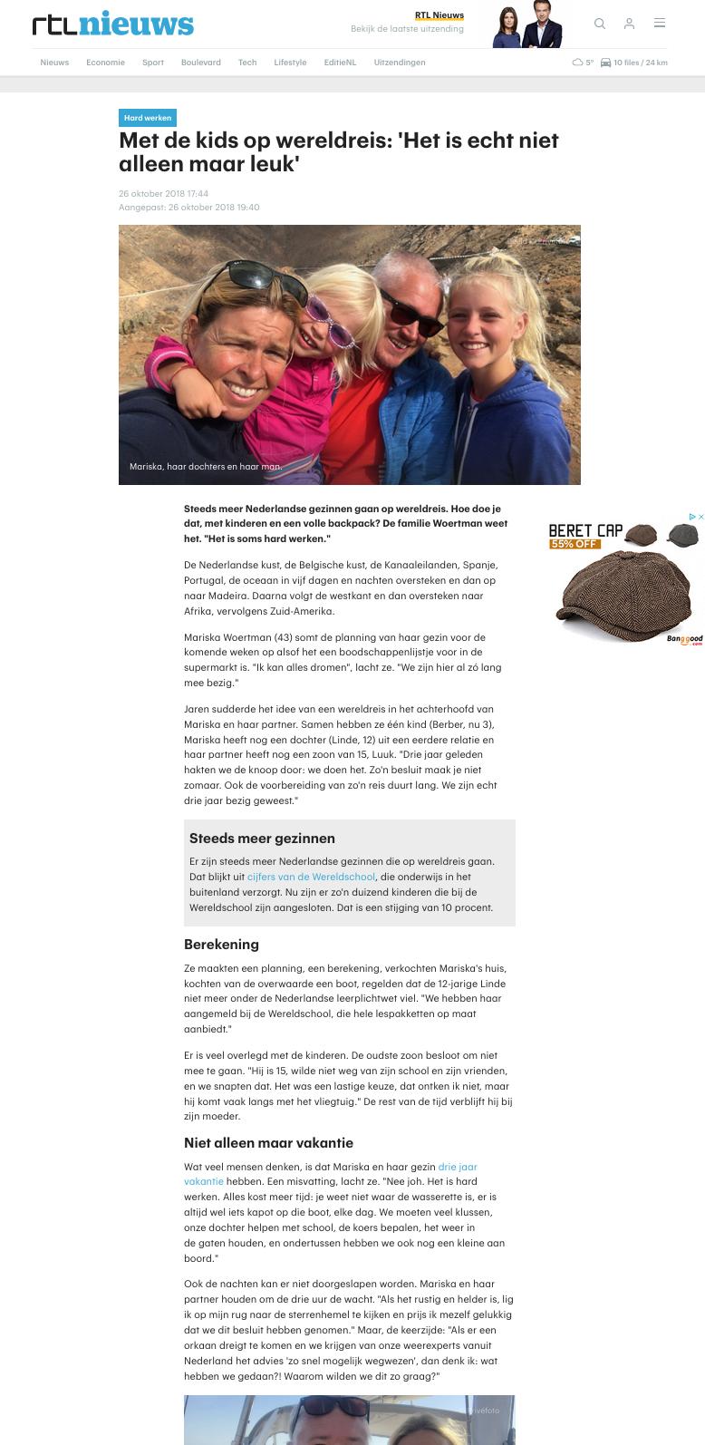 Op 26 oktober 2018 waren we te zien in het RTL half acht nieuws. Klik op de foto om het artikel op de RTL website te lezen.