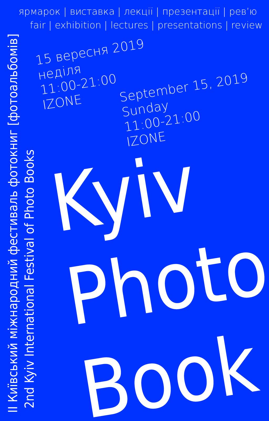 poster_2019_sep.png