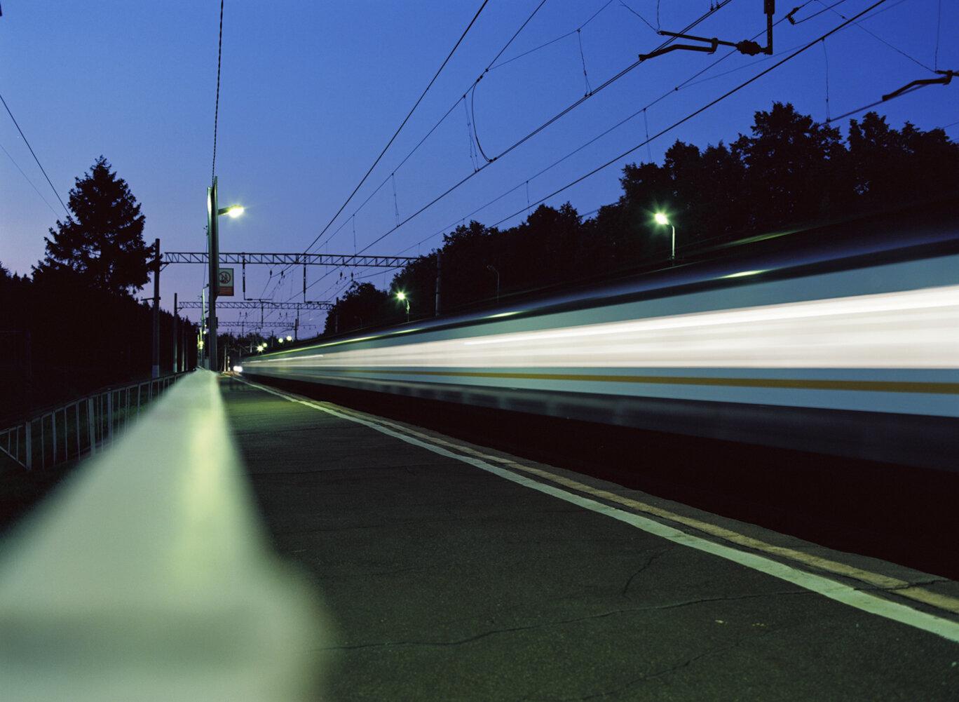 """""""Train"""" by Sergey Dozhdikov"""
