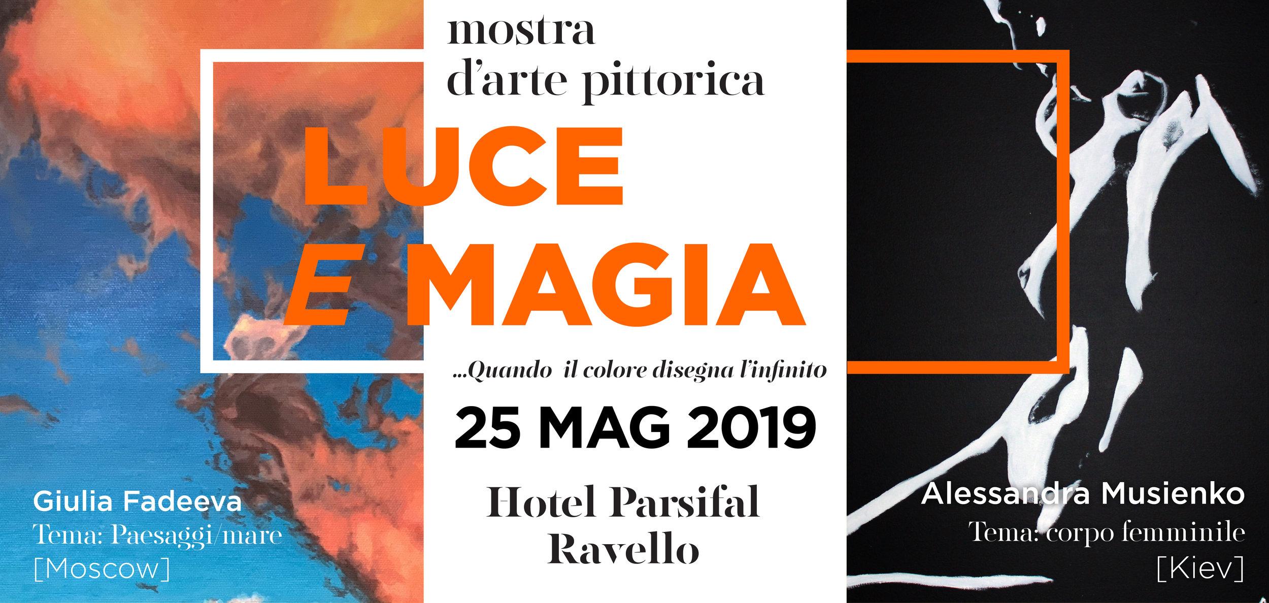Выставка Luce e magia