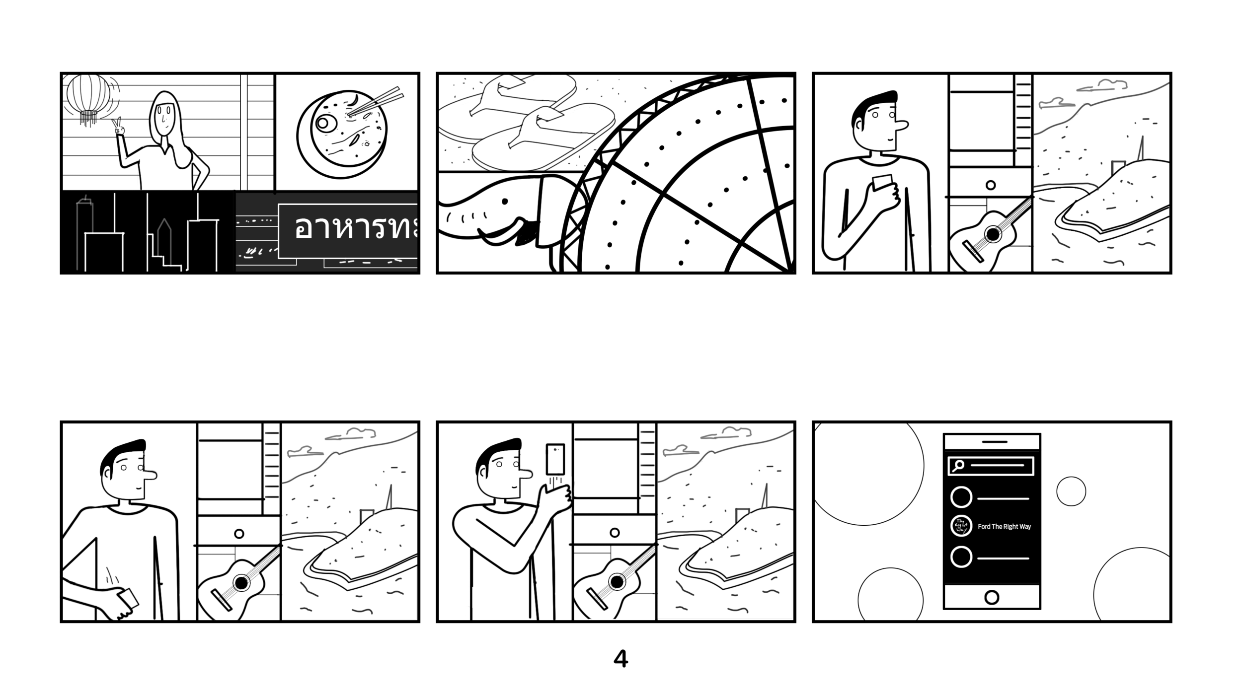 Right Way App 2016 Storyboards PG4.png