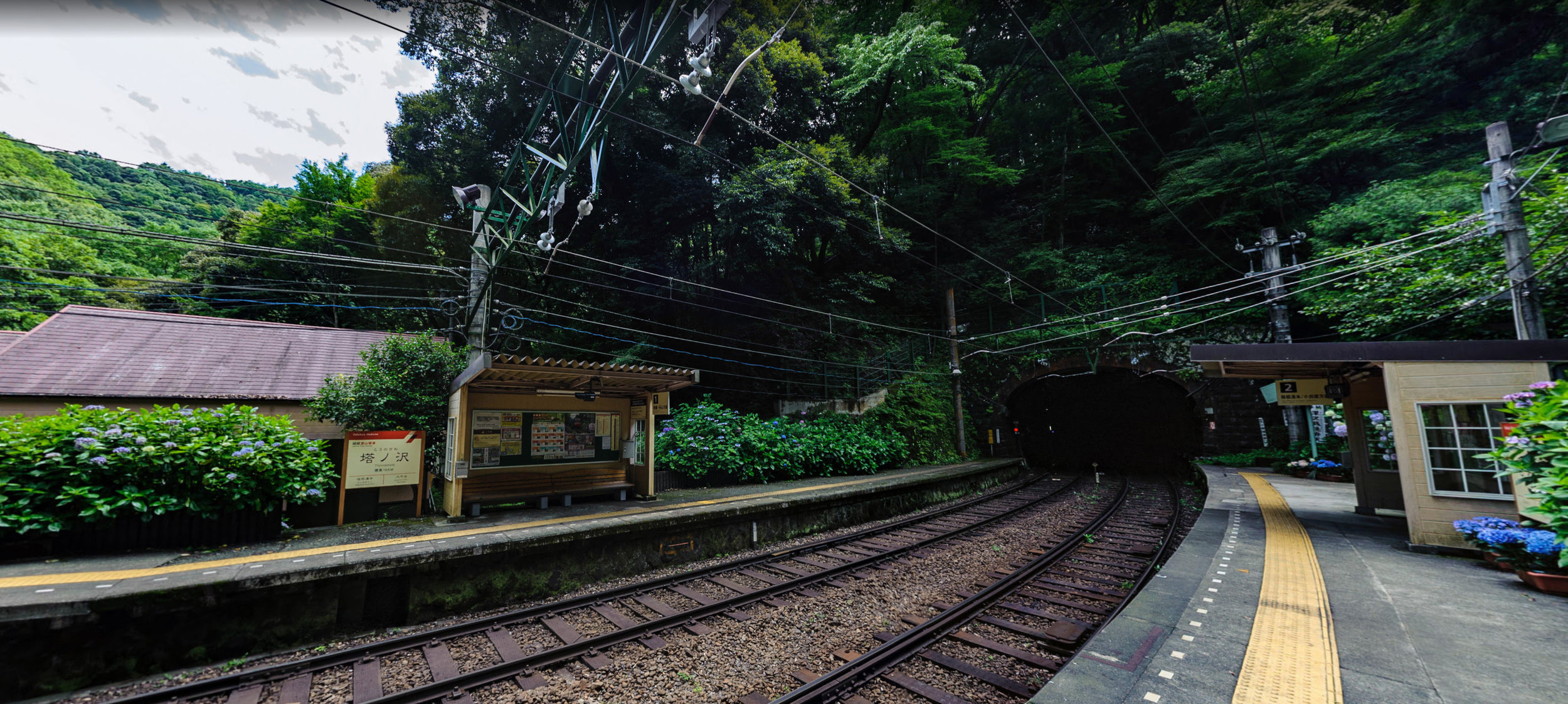 The actual Tonosawa Station. Its set in this incredible mountainside forest.