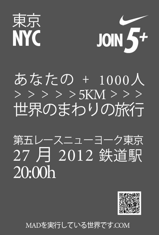 Poster 2.jpg