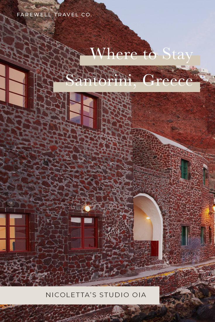 Greece2.jpgWhere to Stay in Santorini, Greece | Nicoletta's Ammoudi Studio B