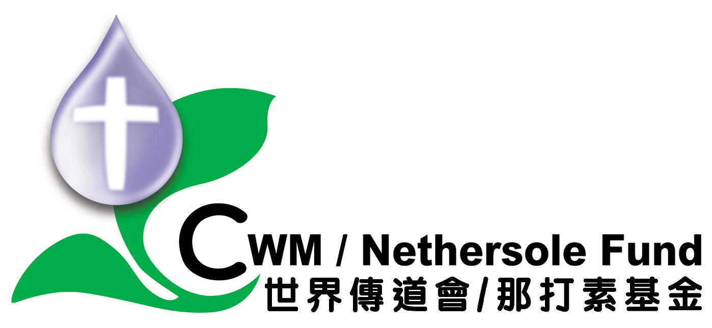CWM Nethersole Fund-logo with word.jpg