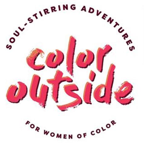 #EO_ColorOutside.jpg