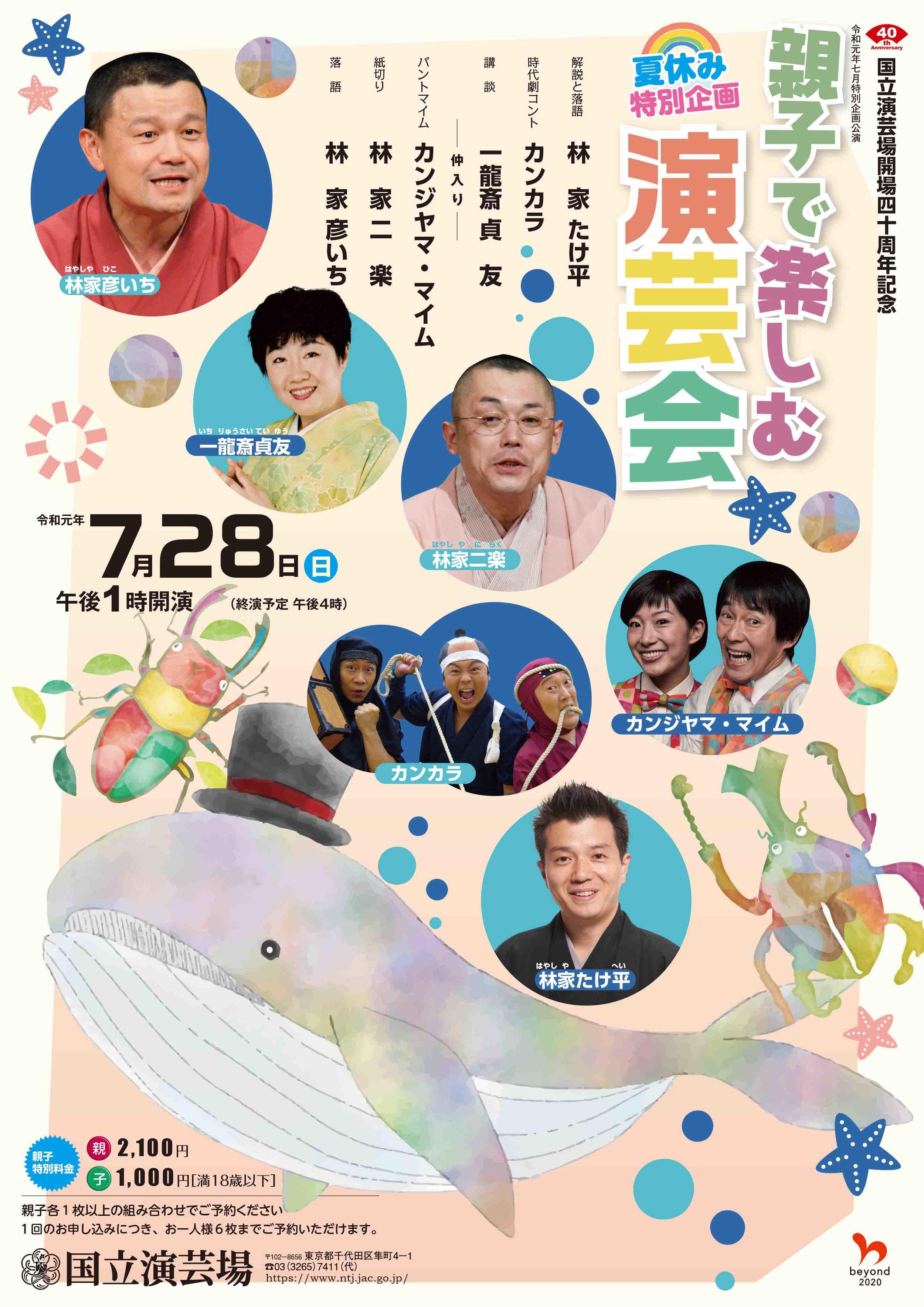 1907oyako.jpg