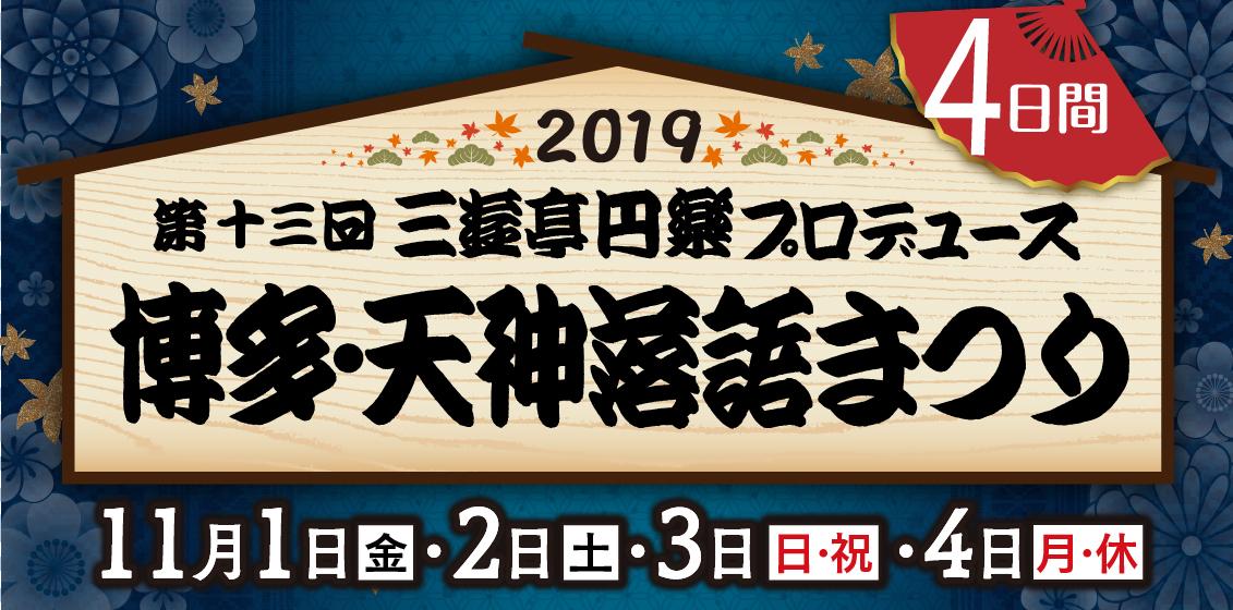 top_banner_matsuri.jpg