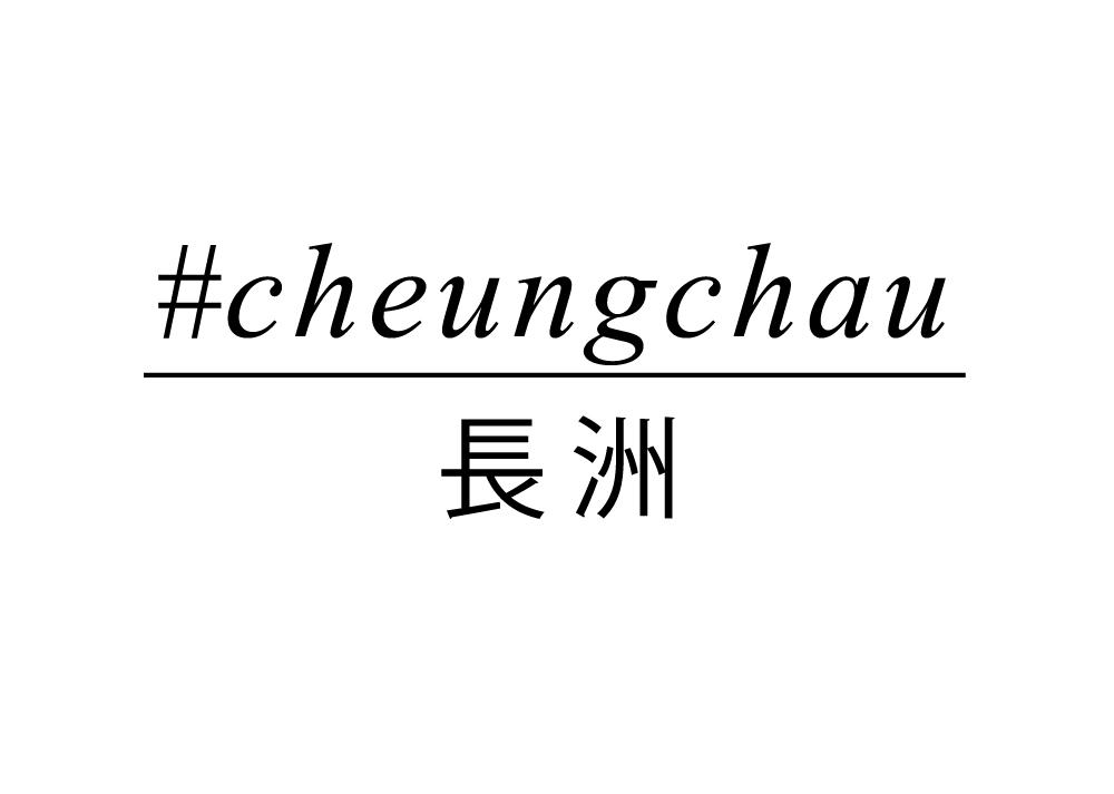 cheungchaucp