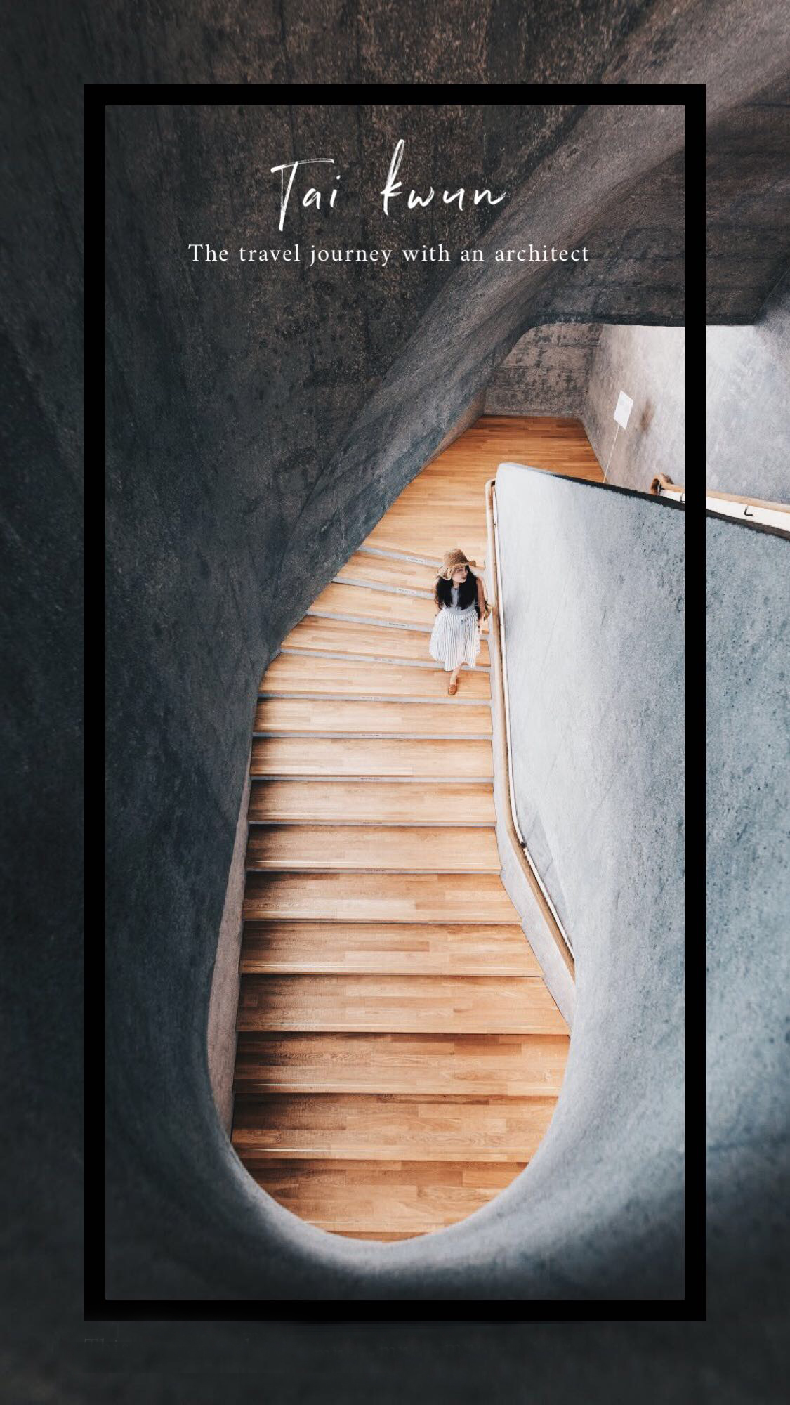 賽馬會藝方內的旋轉樓梯