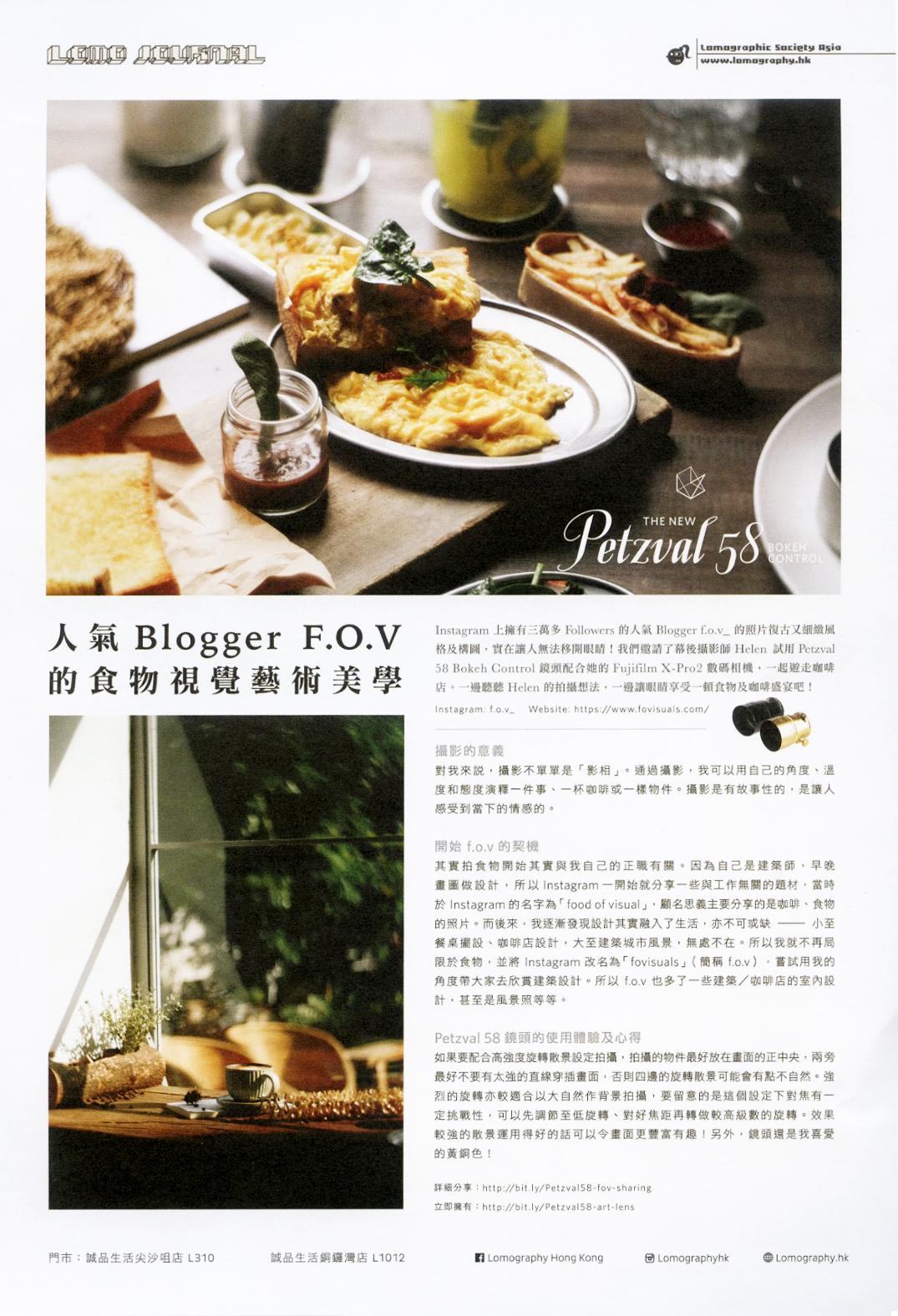 fov_Milk 898 issue  (2)-ps.jpg