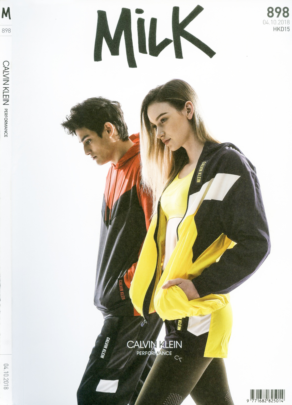 fov_Milk 898 issue  (1)-PS.jpg