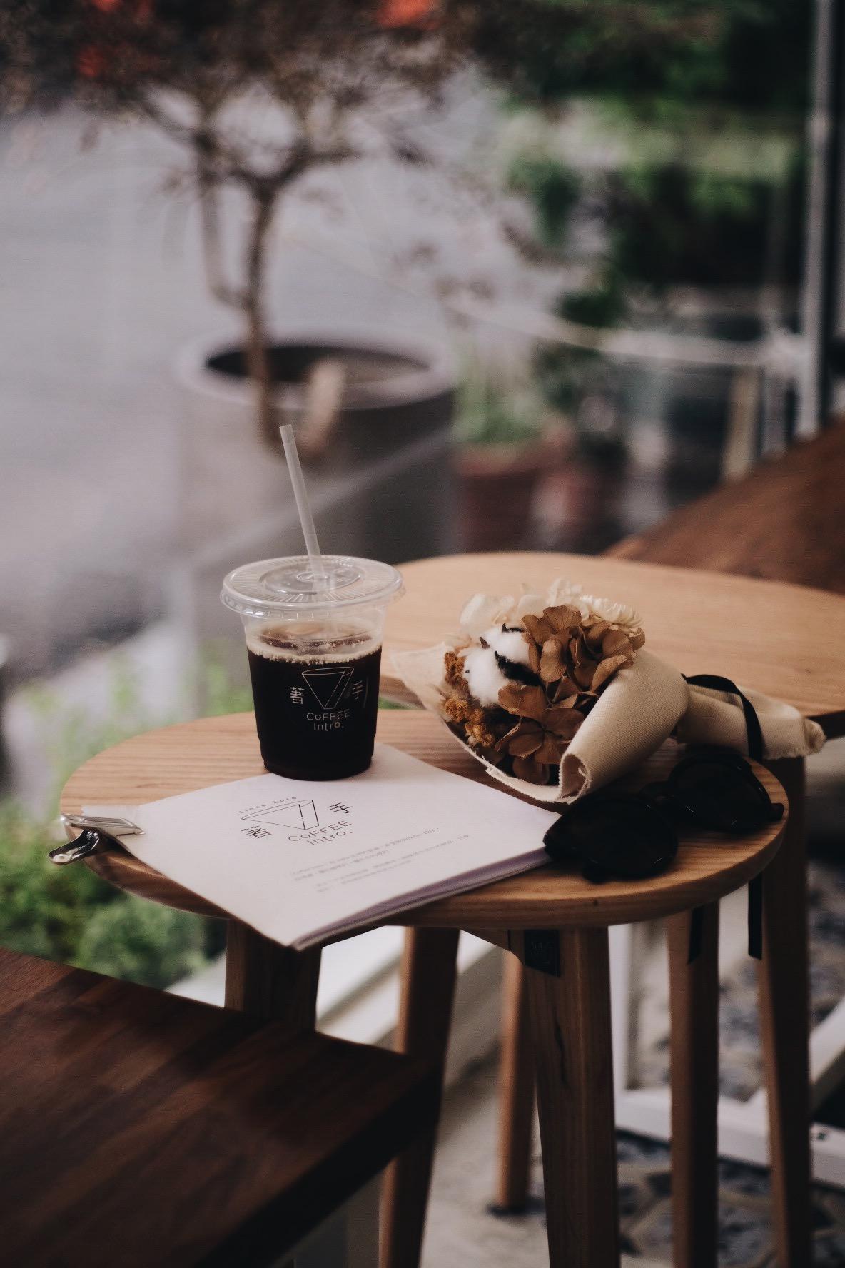 | - 著 手 咖 啡