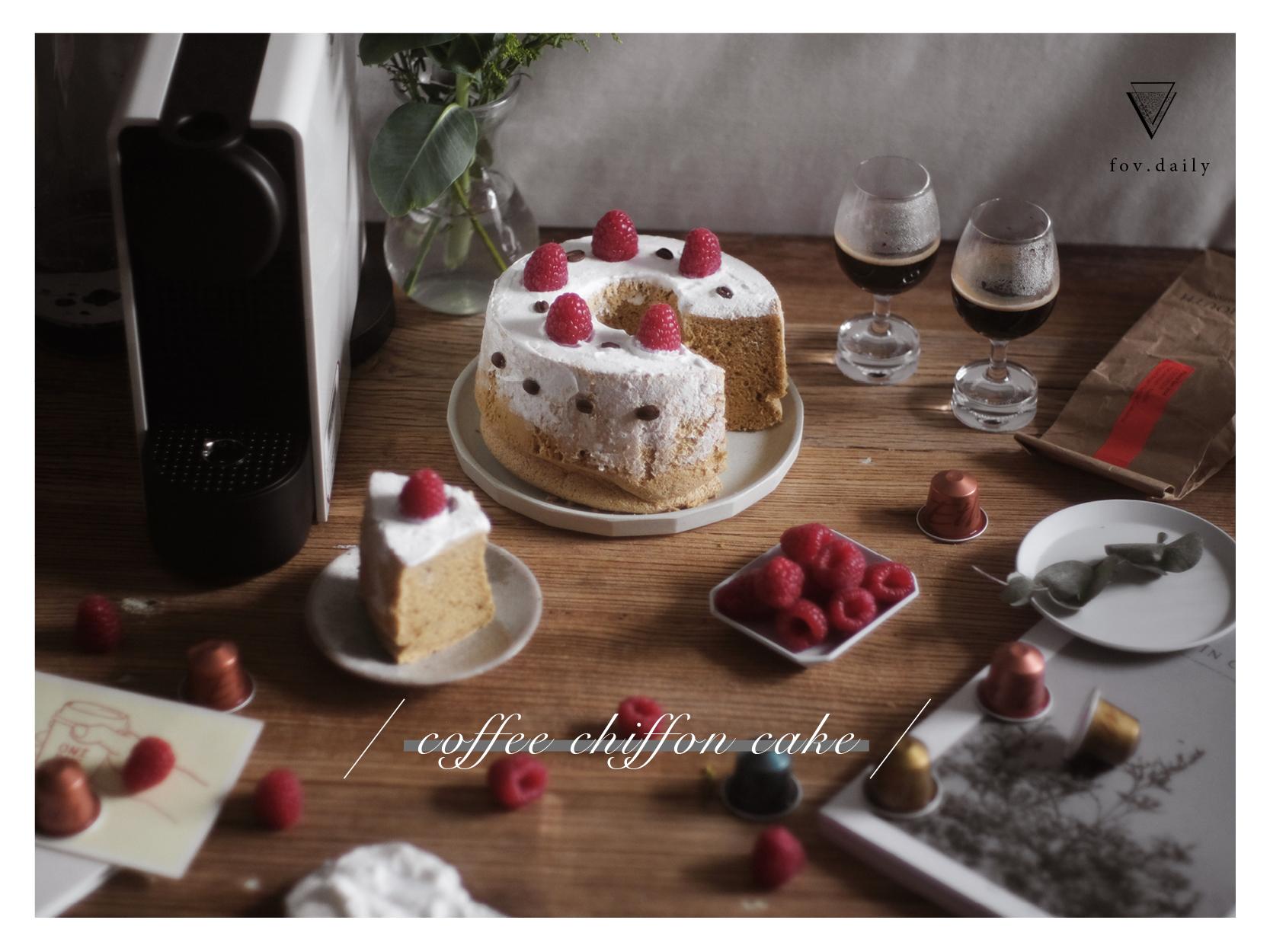 fov_cake step by step.jpg