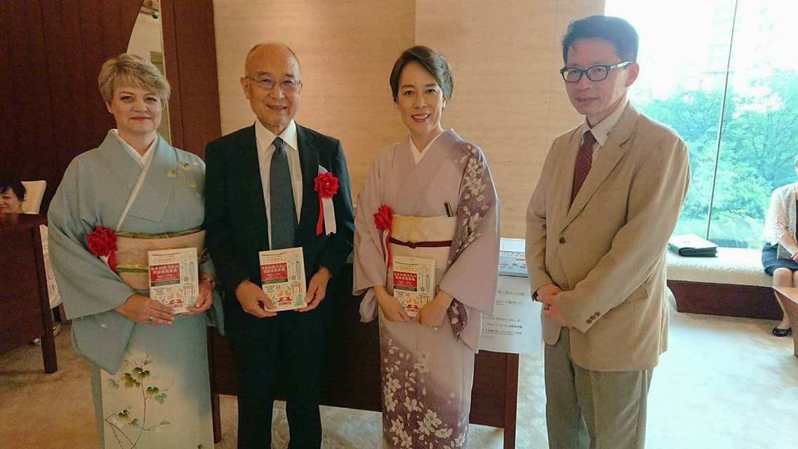 Dream Team (LtoR): Catherine Nakamichi, Naoki Kameda, Yuko Sangu, (authors) Mr Kobayashi (editor, Maruzen Publishing)