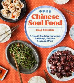 chinese-soul-food.jpg