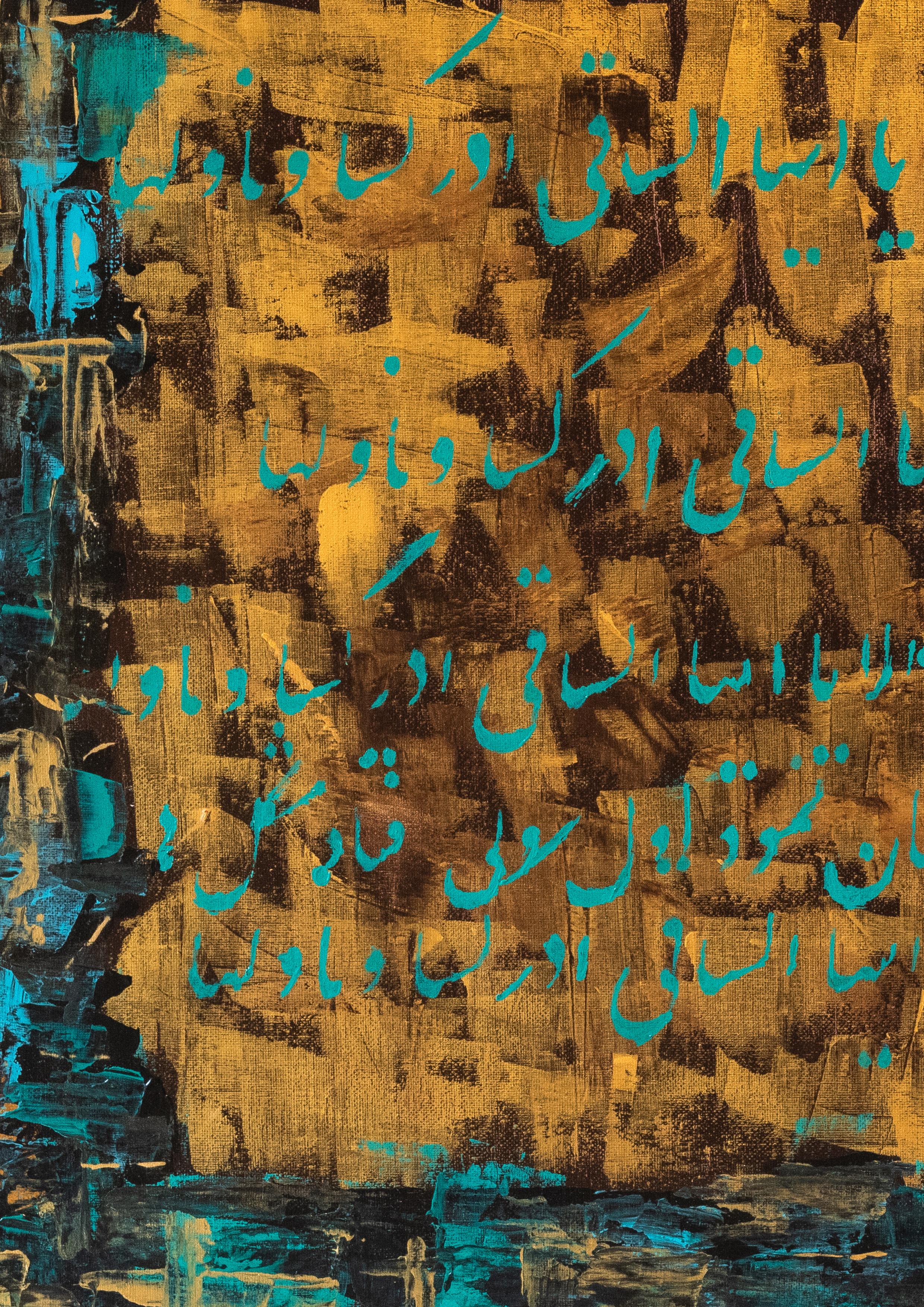 Shahrzad Sheikholeslami - Orientalische Impressionen