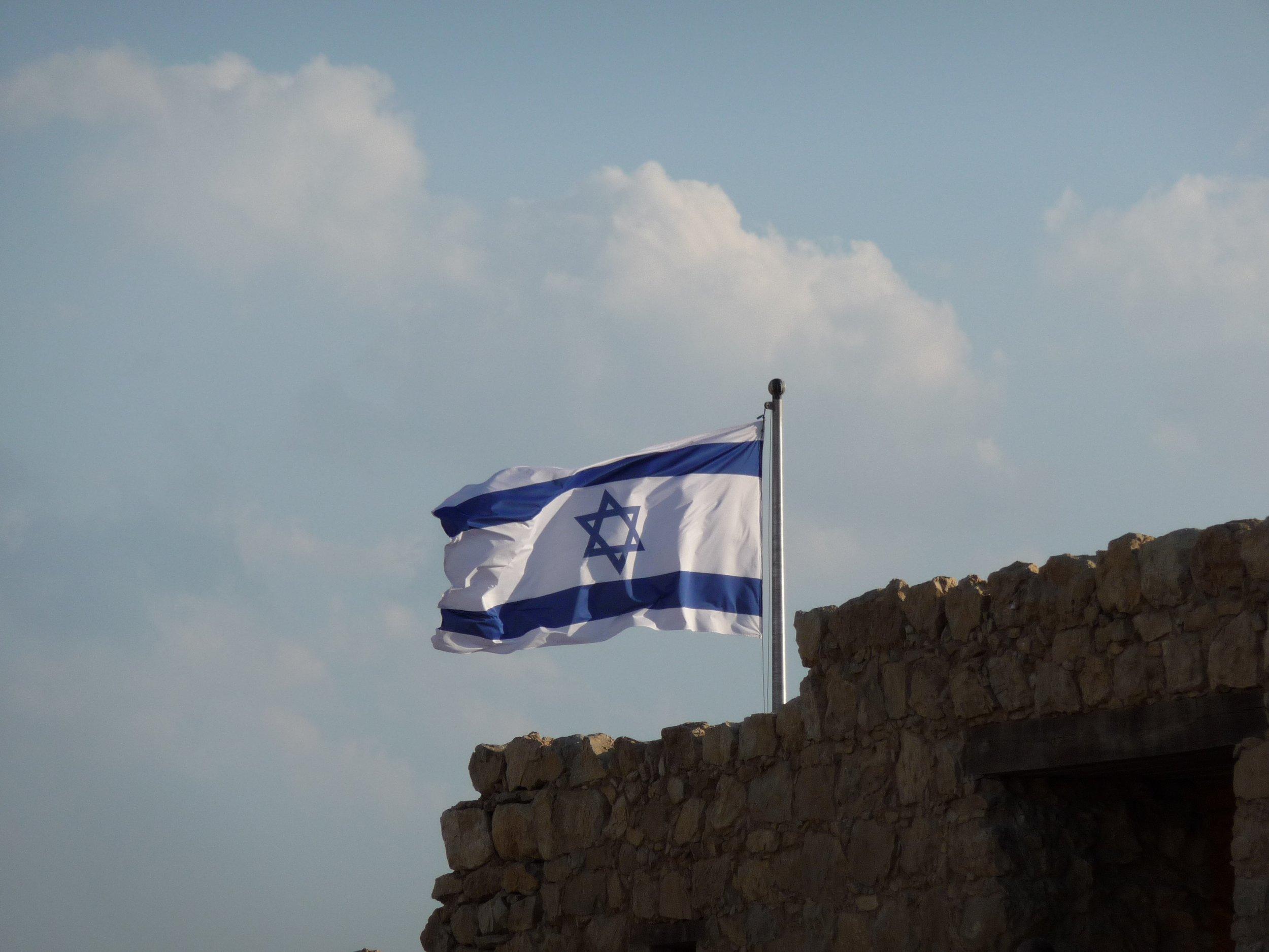 Masada- Israeli flag.jpg