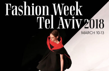 TA 2018 Fashion Week 2 (1).png