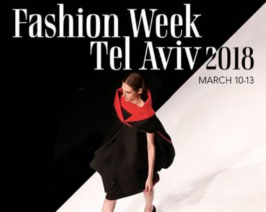 TA 2018 Fashion Week 2 (1).png