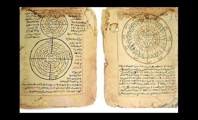 Manuscript on astronomy. The Dogon people of ancient Mali.