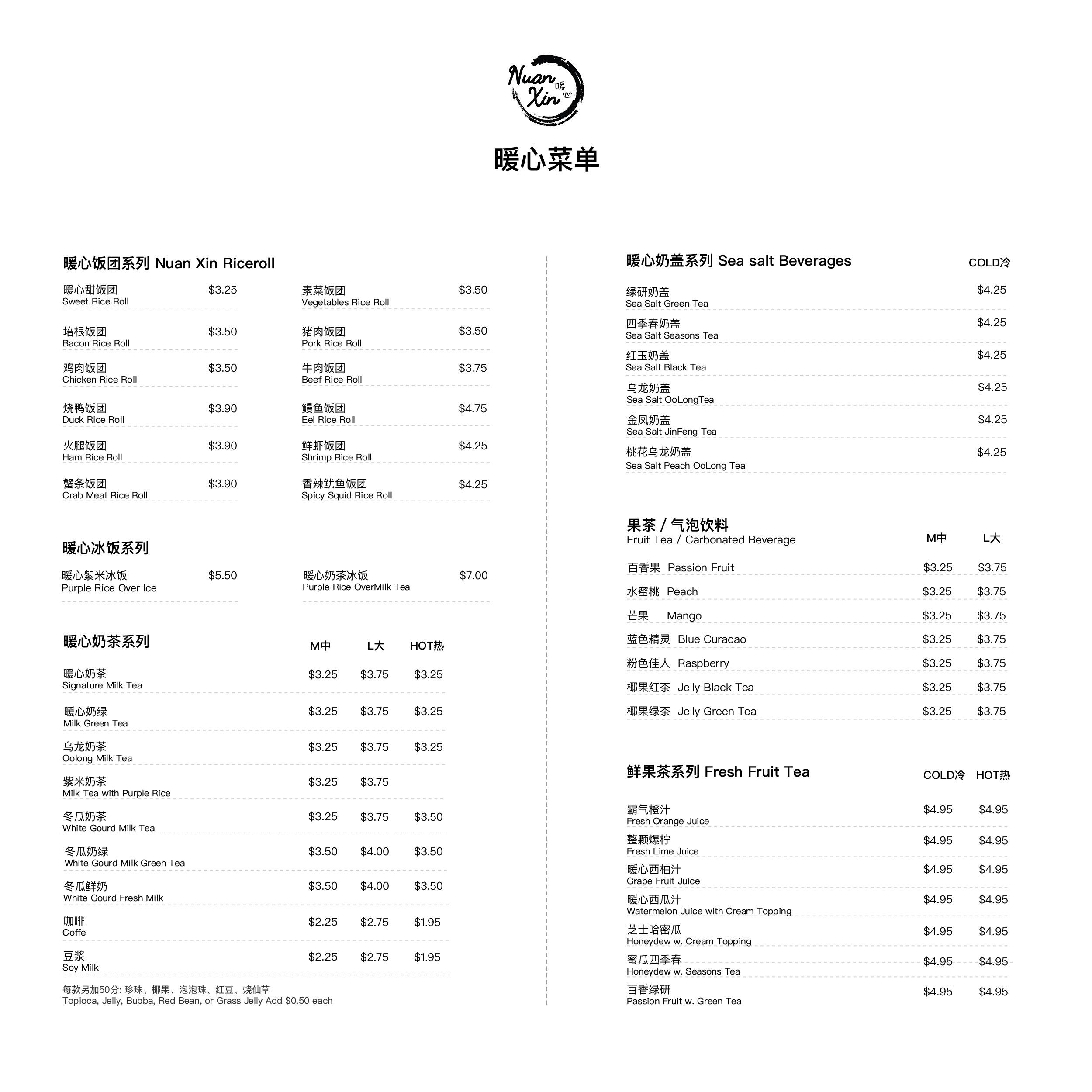 menu-horizontal.jpg