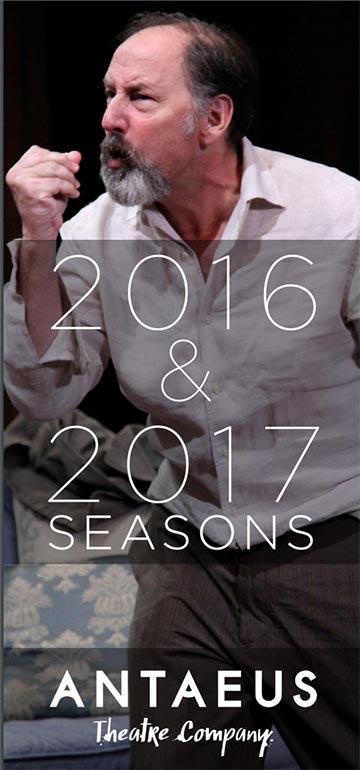 Antaeus 2016-2017 Catalog