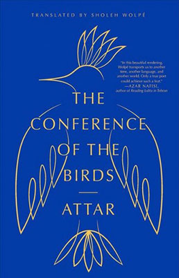 The Conference Of The Birds Book Cover
