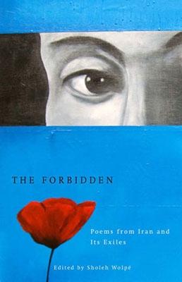 cover-art_forbidden258x400.jpg