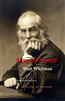 Whitman_Persian_song-of-myself-258x400.jpg