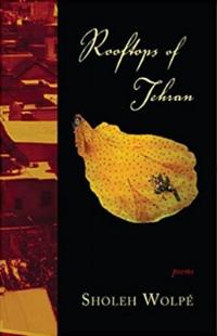 Red Hen Press (2008)
