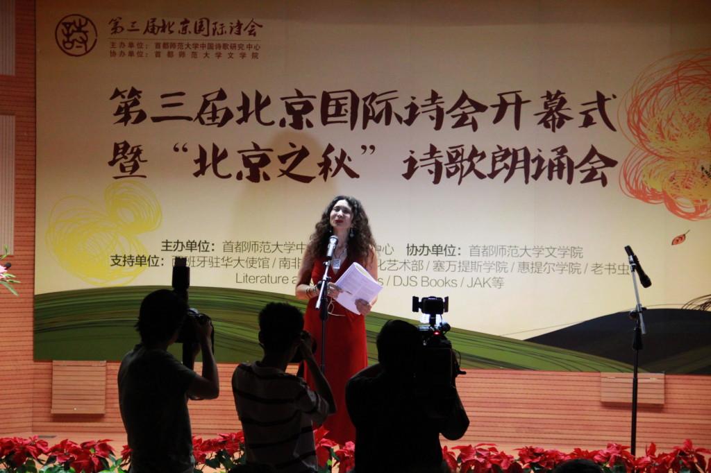 Sholeh Wolpé reading in Beijing.