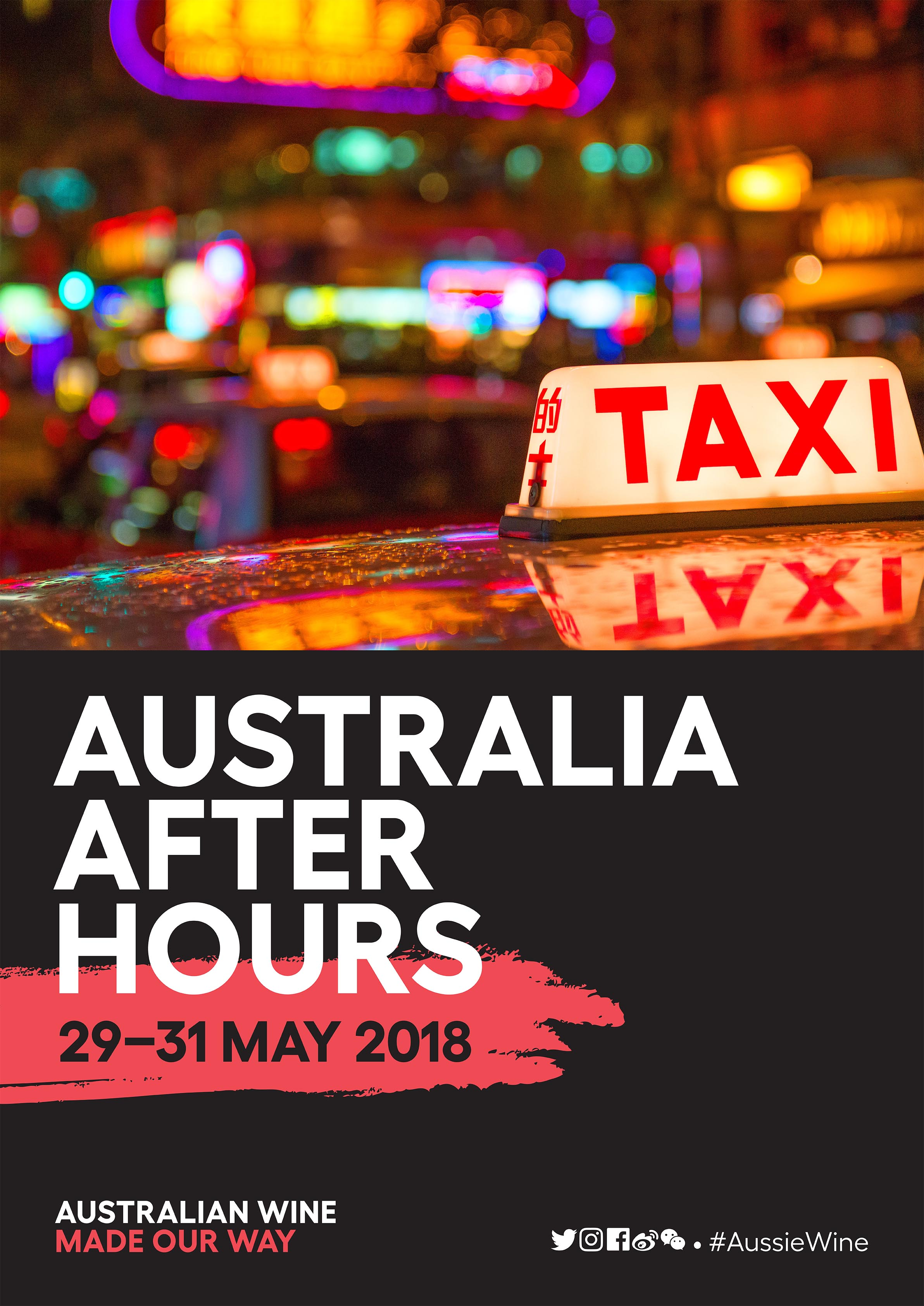 AP_VEHK2018_AusAfterHours_DJSign.jpg