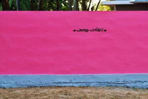'House Dreams – Walls' by Vivek Vilasini (image courtesy Sakshi Gallery)