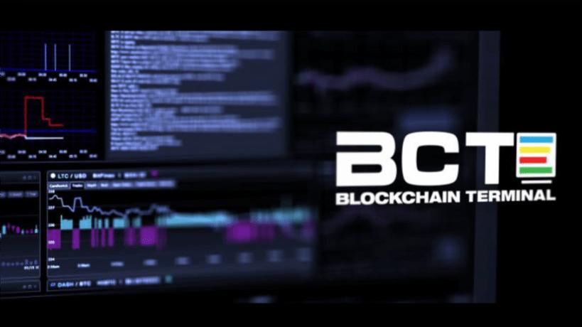 blockchainterminal.png